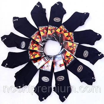Носки женские спортивные сетка микрофибра SPORT Milano, Турция, 35-39 размер, чёрные, 02861