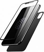 Защитное стекло для iPhone X Baseus Glass Film Set(Front film+Back film)For iPhoneX Black