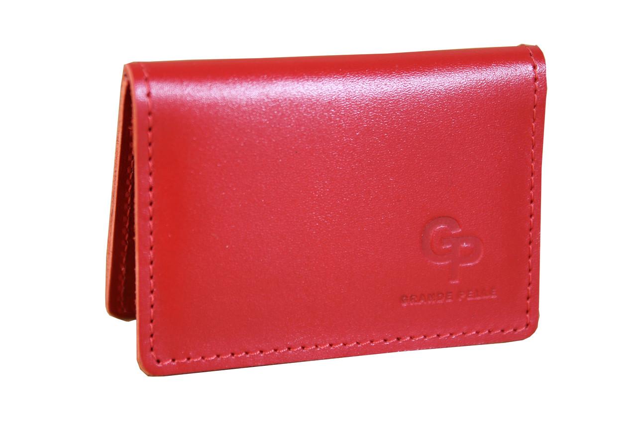 Универсальная обложка для водительских документов красного цвета (16894)