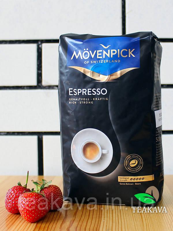 Кофе в зёрнах Movenpick Espresso, 500 грамм (90/10)