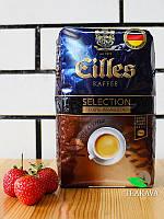 Кофе в зернах Eilles Kaffee Selection Caffe Crema, 500 грамм (100% арабика)
