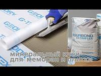 Клей для укладки гидроизоляционных мембран  AQUABOUND EXTRAFLEX, 25кг