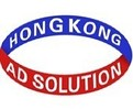 HONGKONG AD SOLUTION LTD