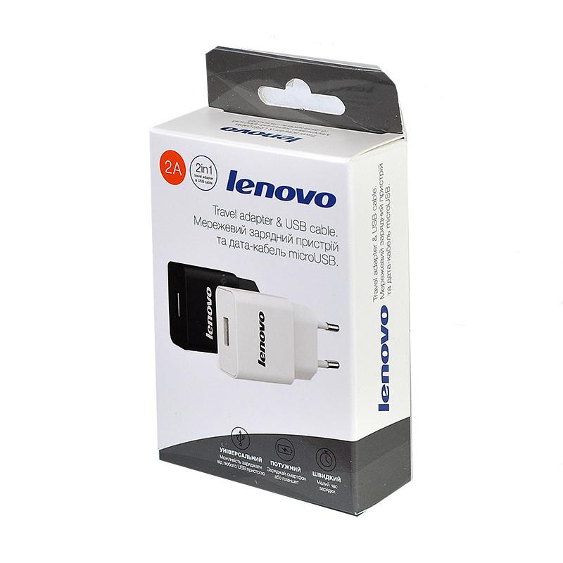 Сетевое зарядное устройство Lenovo 2A (Черный)