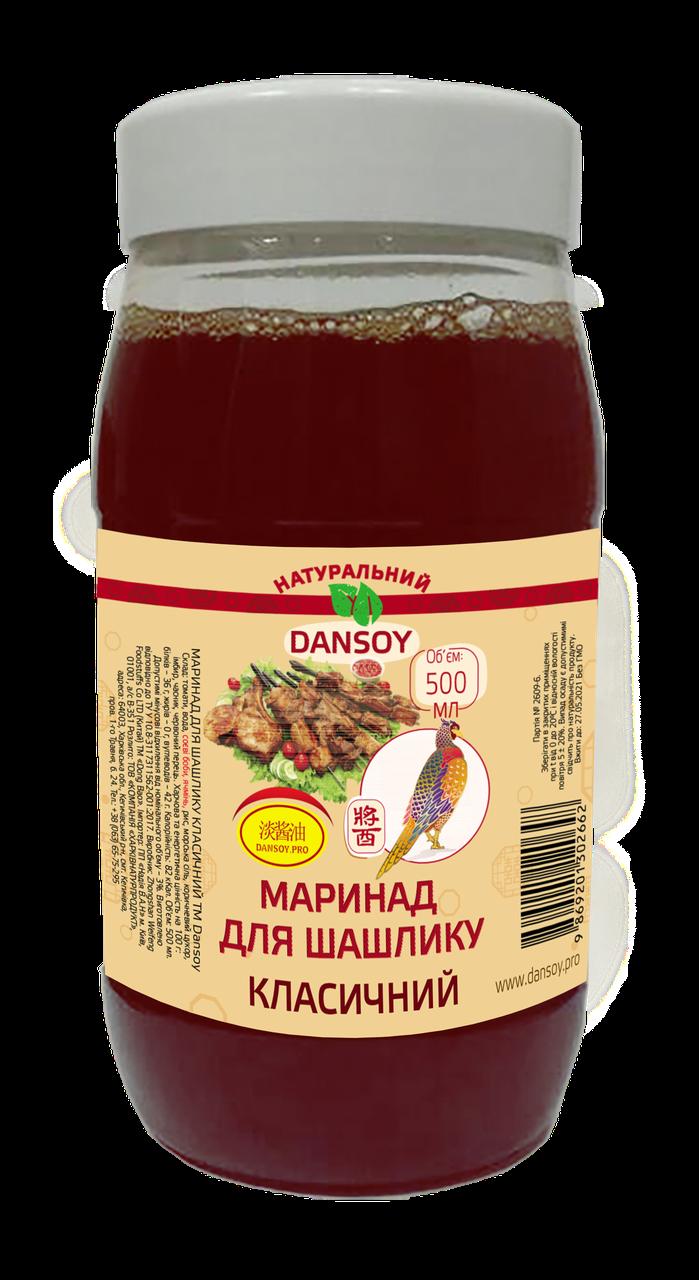 """Маринад для шашлику класичний """"DanSoy"""" (ДанСой)  500 мл, скло"""
