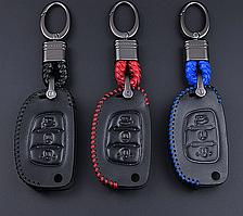 Кожаный чехол GP для смарт-ключа Hyundai i20 i30 IX25 IX35 Tucson Elantra Accent