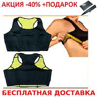 32f8ec4d3537 Hot shapers хот шейперс в Украине. Сравнить цены, купить ...