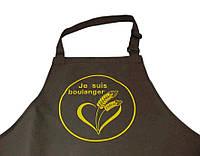 Фартуки с логотипом на заказ