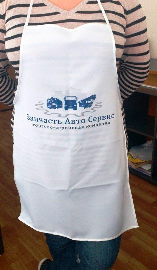 Фартуки с логотипом на заказ в Днепре