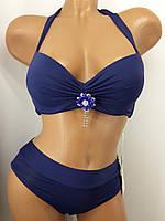Синий купальник с высокими трусами 5913 на 44 46 48 50 размер. 44 ( Бедра 93-96 Грудь 1А)