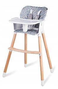 Крісло для годування Lionelo Koen Grey-Colour