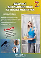 Сетка от комаров на дверь на магнитах, 210х100 с рисунком (москитная сетка)