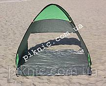 Автоматическая пляжная палатка. Палатка пляжная самораскладывающаяся. 150х110х110 см, фото 3