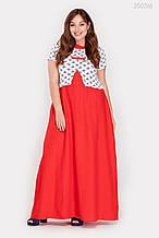 Платье Луизиана (алый)