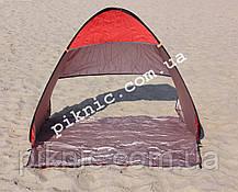 Автоматическая пляжная палатка. Палатка пляжная самораскладывающаяся. 150х150х110 см, фото 3