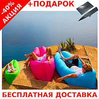 Ламзак Lamzac Карманный надувной диван PacBag AIR sofa + нож-визитка, фото 1