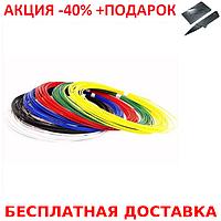 Набор пластика из 5 цветов PLA для 3D-ручки + нож- визитка