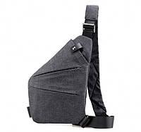 Чоловіча сумка через плече RIAS Cross Body Grey (2_005721)