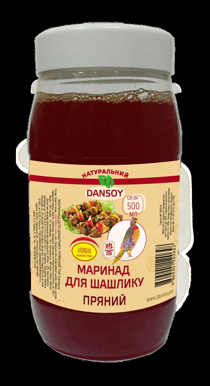 """Маринад для шашлику пряний """"DanSoy"""" (ДанСой)  500 мл, скло"""