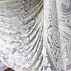 """Гардинная тюль""""Ария""""цвет шампань, фото 6"""