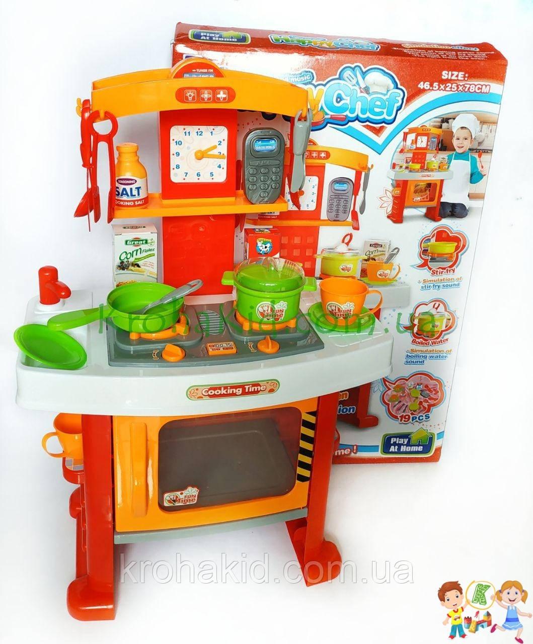 Детская игровая кухня 661-91 со световыми и звуковыми эффектами, размер 42-23-62,5 cм.