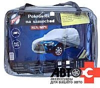 Защитный чехол-тент на легковой автомобиль  Milex (Милекс) XL Джип/Минивэн
