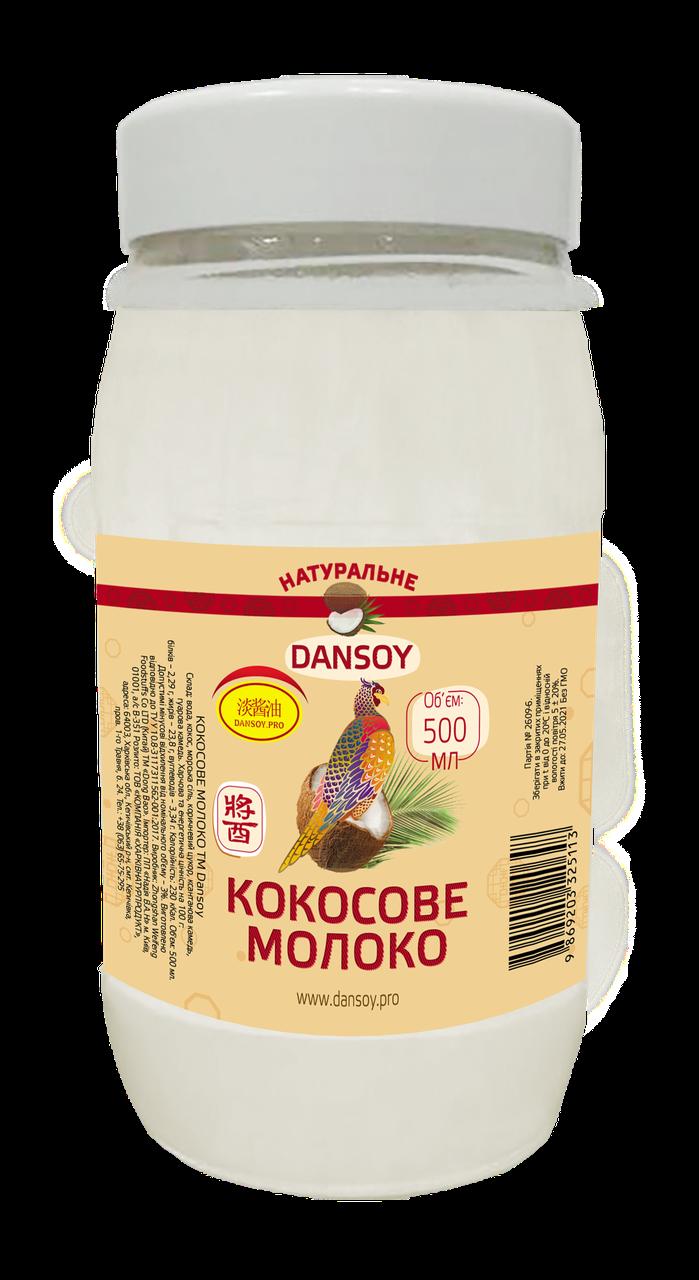 "Кокосове молоко ""DanSoy"" (ДанСой)  500 мл, скло"