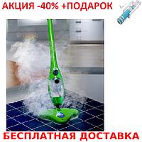 H2O Steam Mop X5 Универсальная Паровая чудо швабра, мощный пароочиститель + монопод для селфи, фото 1