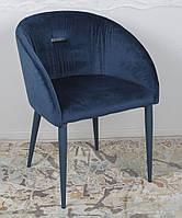 Кресло Elbe (Эльбе), синий (Бесплатная доставка), Nicolas