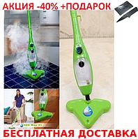 H2O Steam Mop X5 Универсальная Паровая чудо швабра, мощный пароочиститель + нож- визитка, фото 1