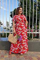 """Летнее платье женское большого размера """"Сакура"""""""
