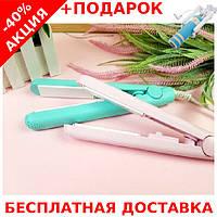 Дорожная компактная мини плойка для выравнивания волос 19см + монопод для селфи
