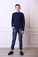 Джемпер (светр) Ромб, синій, фото 1