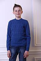 Джемпер Ромб, джинс, фото 1