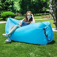 Надувной диван шезлонг гамак мешок Ламзак Lamzac, AIR sofa, (Синий) длина 2 метра! (Биван), фото 1