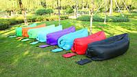 Надувной диван шезлонг гамак мешок Ламзак Lamzac, AIR sofa, (Красный) длина 2 метра! (Биван), фото 1