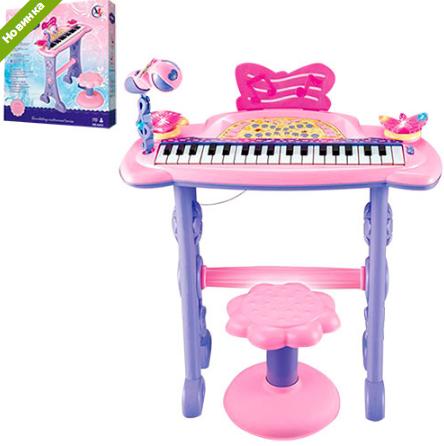 Детское пианино-синтезатор 6613 со стульчиком