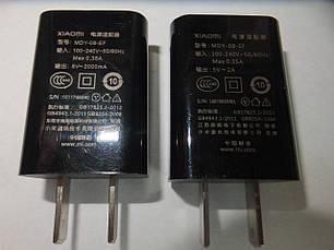 Зарядні пристрої, кабелі