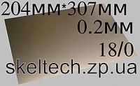 Стеклотекстолит FR4, фольгированный односторонний, толщина 0.2мм, толщина металлизации 18мкм/0мкм