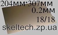 Стеклотекстолит FR4, фольгированный двухсторонний, толщина 0.2мм, толщина металлизации 18мкм/18мкм