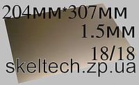 Стеклотекстолит FR4, фольгированный двухсторонний, толщина 1.5мм, толщина металлизации 18мкм/18мкм