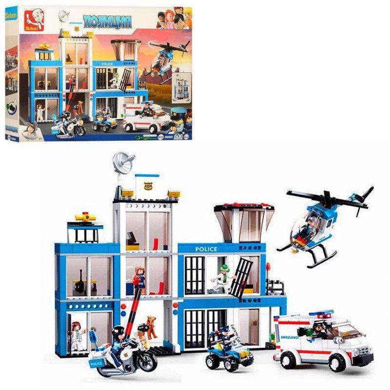 Конструктор полиция, полицейский участок, машины, вертолет, 606 деталей копия лего SLUBAN 0660