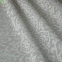 Декоративная ткань с серебристым классическим узором на сером фоне жаккард Испания 83290v1