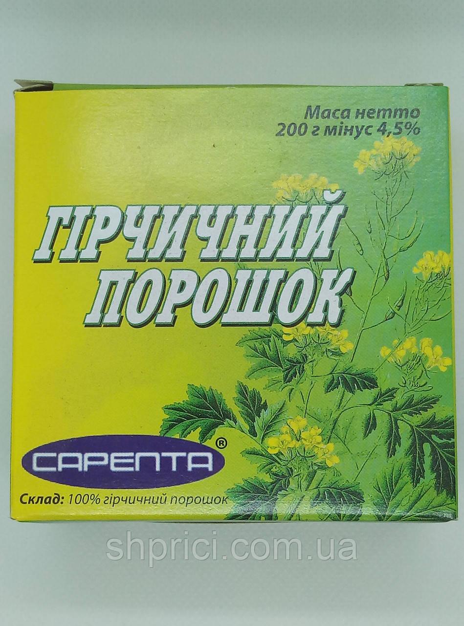 Горчичный порошок (коробка 200 г) / Сарепта