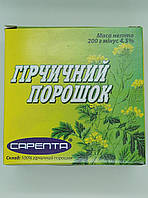 Горчичный порошок (коробка 200 г) / Сарепта, фото 1