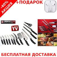 Набор профессиональных кухонных ножей Miracle Blade World Class 13 pcs + наушники iPhone 3.5, фото 1