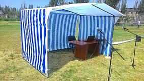 Палатка торговая ТОЛСТАЯ ТРУБА 20мм 3х2 Торговые палатки с печатью,Палатки агитационные,