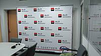 Press wall  или Brand wall