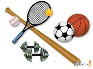 Спортивные товары, тренажеры для дома и спорта