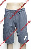 Модные мужские спортивные шорты качественные